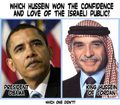 Two Husseins