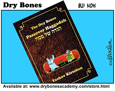 Dry Bones cartoon, Kirschen, Haggadah, Passover, Pessah,Amazon,