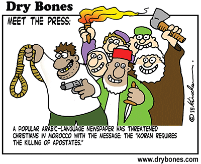 Dry Bones cartoon,Morocco, Christianity, Christians, Islam, Muslim, Islamism, The Press,