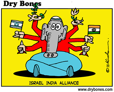 Dry Bones cartoon, Israel, India, Hindu, Jews, Netanyahu,