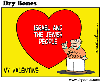 Dry Bones cartoon, holiday, Valentine, Jews,Israel,