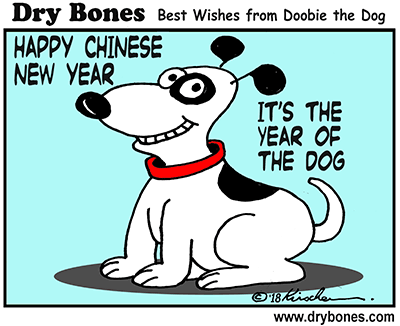 Dry Bones cartoon, Doobie, holiday, dog, Chinese New Year,