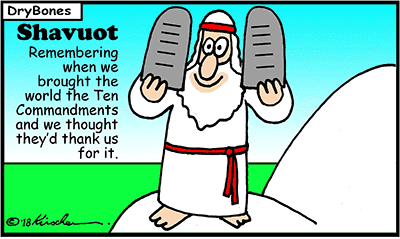 Dry Bones cartoon, Moses, Shavuot, Torah, ten commandments, Mount Sinai, Holiday, Jewish culture,