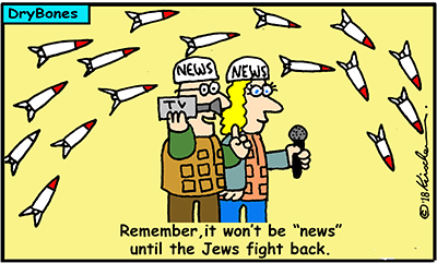 Dry Bones cartoon, Amazon, Gaza, war, missiles, biased media, Israel, Palestinian Arabs,