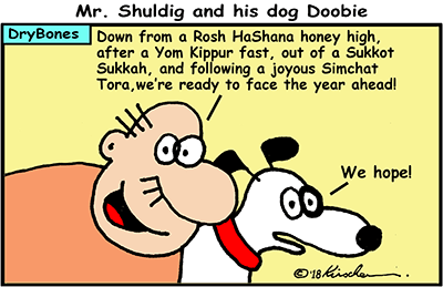 Dry Bones cartoon, holidays, Jewish holidays, Shuldig, Doobie, optimism,Israel,