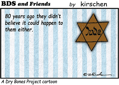 Dry Bones cartoon, Kristallnacht, Germany, terror, terror attack,antisemitism,Nazis,never again,