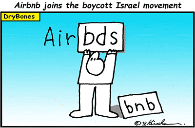 Dry Bones cartoon, BDS,antisemitism, Airbnb,Judea, Samaria, Israel,West Bank,