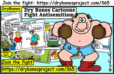 Dry Bones cartoon, Jews, Israel,antisemitism, donate,BDS,
