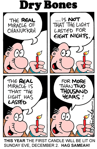 Dry Bones cartoon, Jews, Israel,holiday,Chanukkah, Hanukka, continuity,Hanukkah,Jewish culture,
