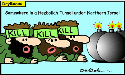 Dry Bones cartoon, terror, Israel,Northern Shield, IDF, Hezbollah, Lebanon,