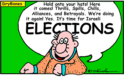 elections, Israel,