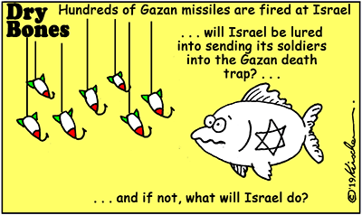 Gaza, Hamas, missiles, rockets, missiles, terror, Islamization, occupation, Israel, Palestine, Arabs,