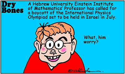 boycott, Israel, Hebrew University, BDS,