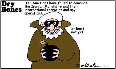 Iran,Terrorism, Mullahs, sanctions, Middle East,