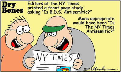 NY Times, BDS, media, antisemitism,