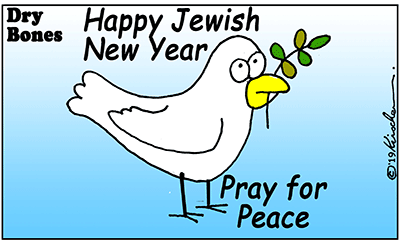 holiday, Rosh HaShana, Jewish New Year, High Holidays,Jewish, Israel,
