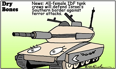 IDF, women,tanks, Terrorist Attacks,