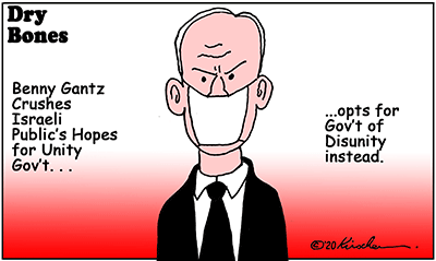 Benny Gantz, Blue and White,unity Gov't,Elections, Israel, politics,