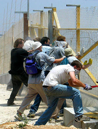 ISM folks attack a gate