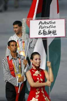 Palestinian Olympians: Now